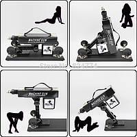 Автоматическая универсальная секс машина + ПОДАРКИ