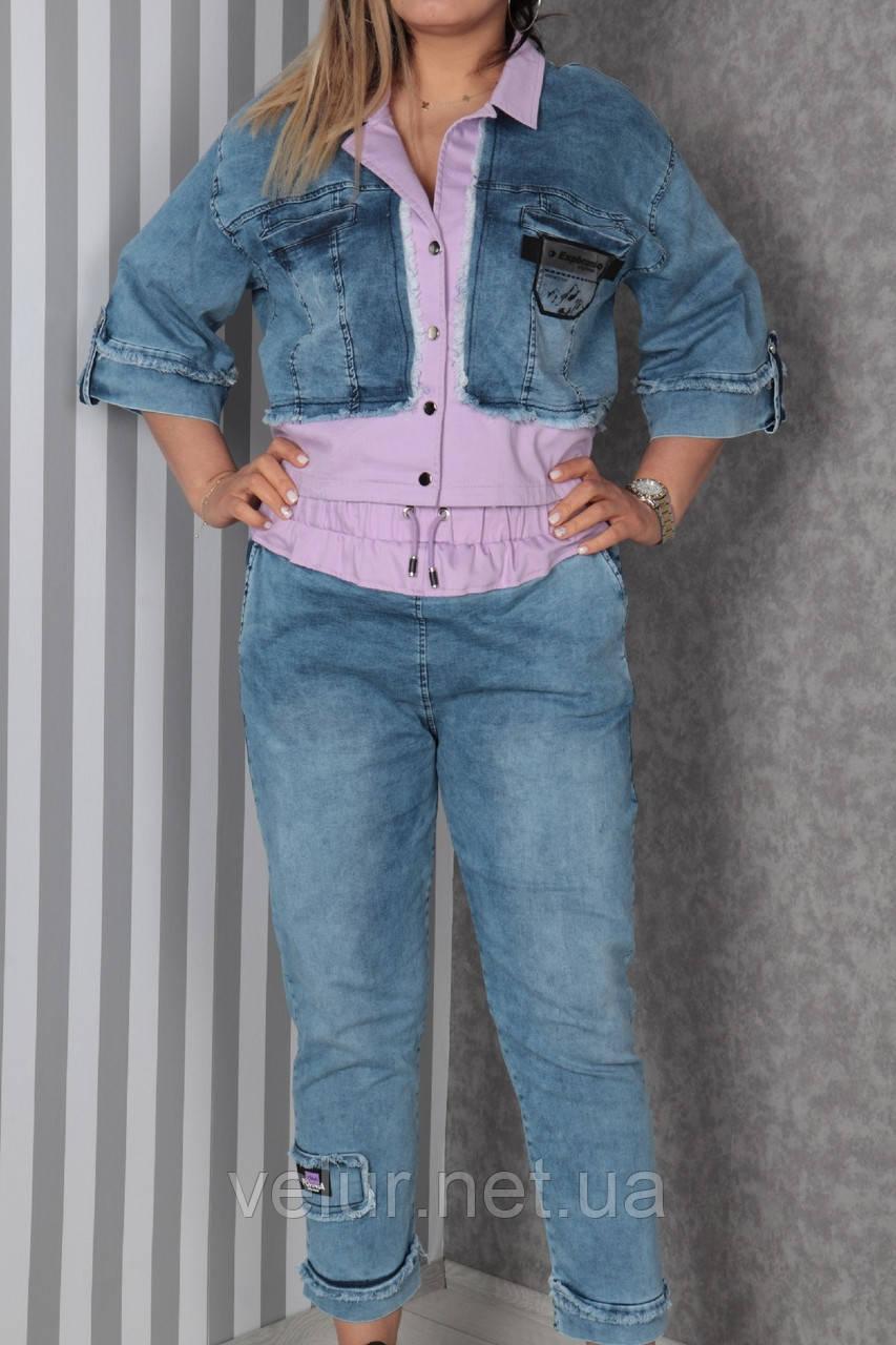 Жіночий спортивний костюм джинсовий великого розміру; Розміри:ХЛ(52-54),ХХЛ(54-56), 3ХЛ(56-58)