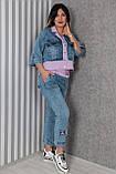 Жіночий спортивний костюм джинсовий великого розміру; Розміри:ХЛ(52-54),ХХЛ(54-56), 3ХЛ(56-58), фото 2