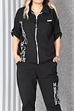 Жіночий чорний трикотажний спортивний костюм великого розміру; ХХЛ(54-56) 3ХЛ(56-58) 4ХЛ(58-60), фото 2