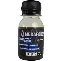 Присадка мегафорс - трансмиссия, 50 мл. рассчитана до 2 л. масла