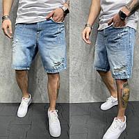 Джинсовые шорты мужские рваные светло-синие Турция, голубые мужские шорты с рваными дырками лето