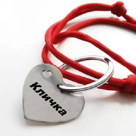 Адресник з гравіюванням 35мм нержавійка для собак жетон у формі серця