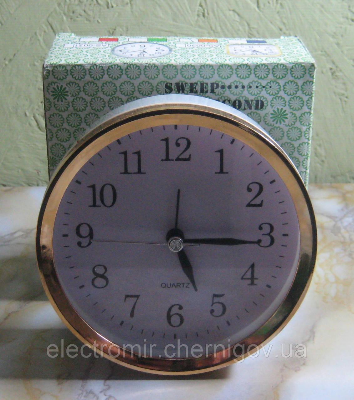 Часы настольные на батарейках AS-0031 (золотистые, 11 см диаметр)