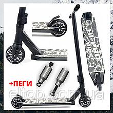 Трюковой самокат с пегами для прыжков HI-PRO Viper Самокат для трюков 110 мм черно серый