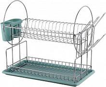 Сушилка для посуды MAXMARK MK-D2201 двухуровневая