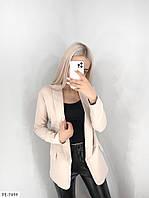 Классический пиджак женский из костюмки с длинным рукавом р-ры 42-46 арт. 1073