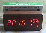 Часы в виде бруска дерева VST-862W (коричневые, красная подсветка), фото 2