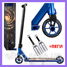 Трюковый самокат с пегами для прыжков Crosser GHOST Самокат для трюков 110 мм синий
