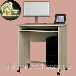 Компьютерный стол Мини-Ультра (700х500х750) Эверест