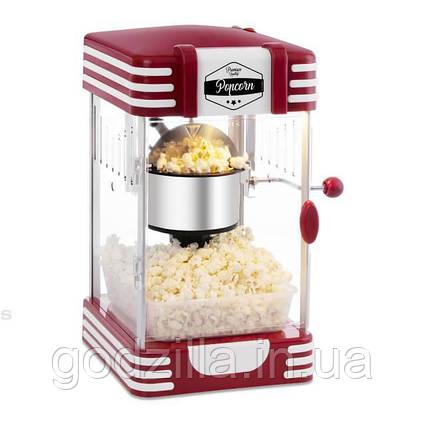 Аппарат для попкорна retro - Вredeco