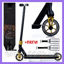Трюковой самокат с пегами для прыжков Crosser Titan 4.7 Самокат для трюков 120mm золотой