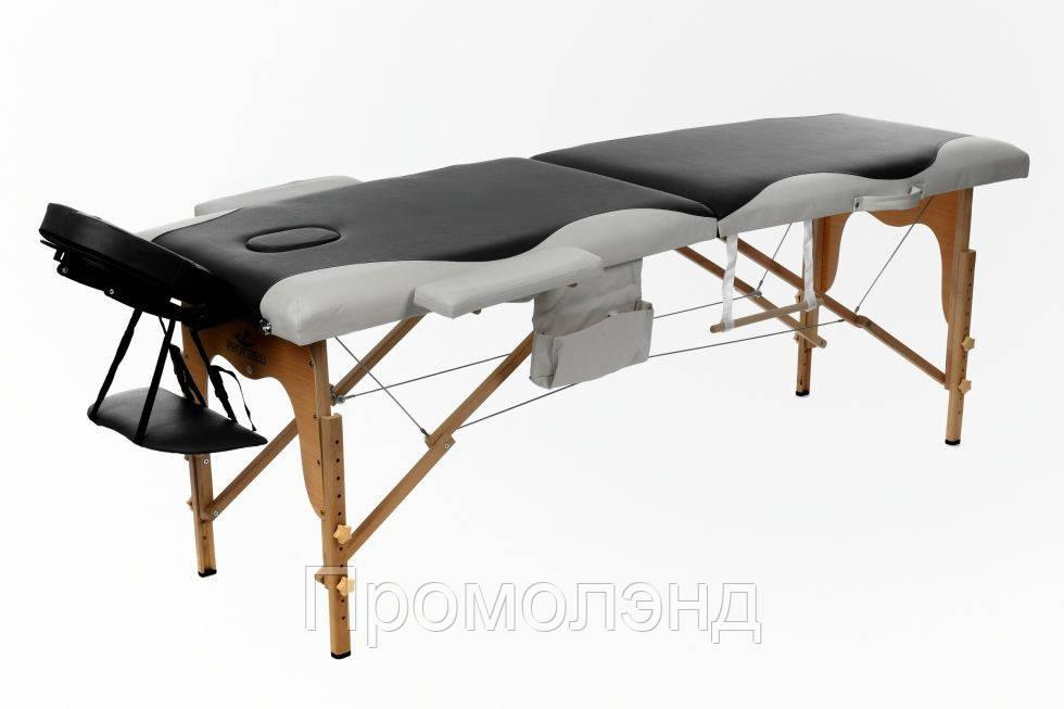 Масажний стіл двосегментний дерев'яний двоколірний