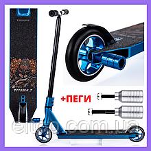 Трюковой самокат с пегами для прыжков Crosser Titan 4.7 Самокат для трюков 120mm синий