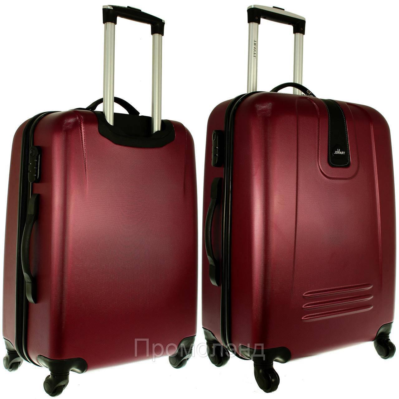 Дорожня сумка RGL XL 65х44х23 см