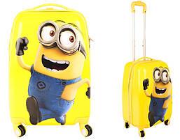 Дитяча дорожня валіза MINION 55х36х27 см, фото 2