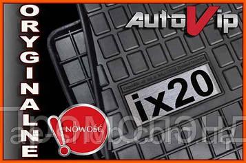 Гумові килимки HYUNDAI ix20 2010 - з логотипом