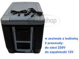 Автомобільний холодильник 45л 12/230 В, фото 2