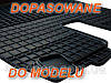 Гумові килимки AUDI A1 2010 - сірі з лого, фото 3