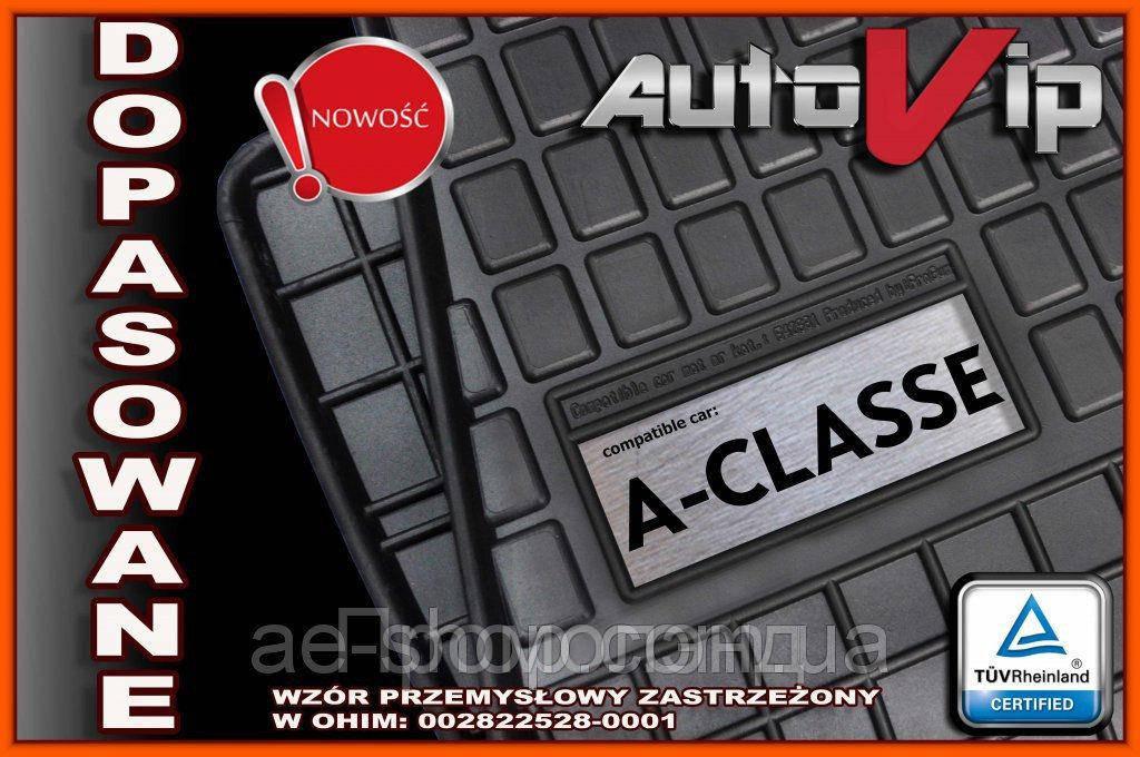 Гумові килимки MERCEDES A-KL W176 2011 - з лого