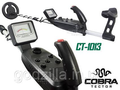 Металлоискатель Cobra Tector CT-1013