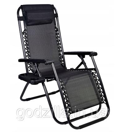 Кресло лежак ACTIVE раскладное для сада и пляжа