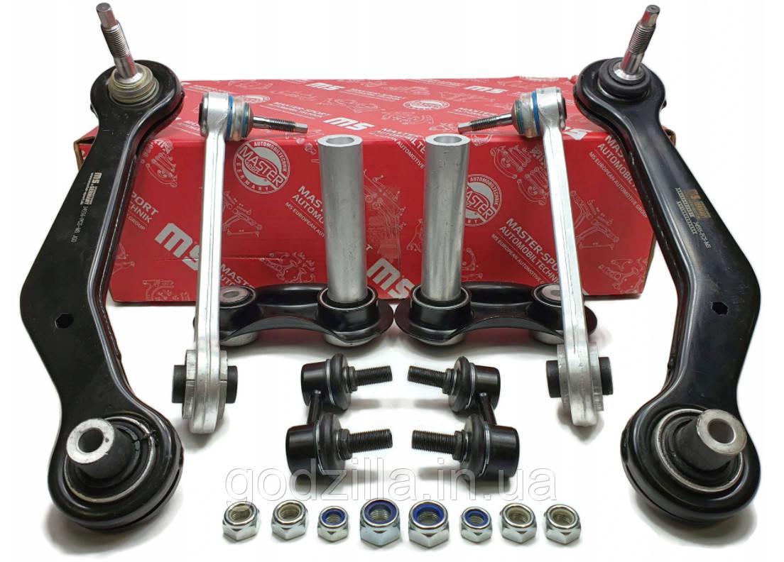 Комплект задніх важелів Master Sport для BMW X5 E53