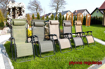 Кресло лежак Deckchair Fold  Relax