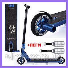Трюковой самокат с пегами для прыжков Crosser Titan 5.0 Самокат для трюков 115 mm синий