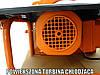 Плиткорез электрический TC Schwarzbau 600 Вт, фото 2