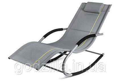 Лежак кресло качалка JAWA ROCK Gray