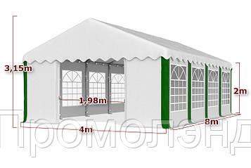 Шатер Палатка Садовая  SUMMER PE 240г/м  4 x 8 м