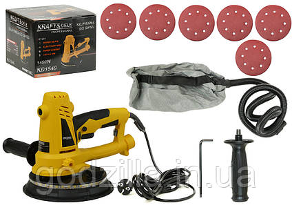 Шлифовальная машина для гипса 1400 Вт Kraft & Dele KD1540