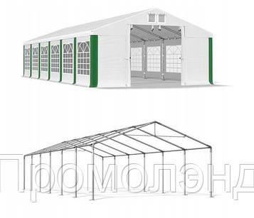 Шатер Палатка Садовая с окнами SUMMER  ПВХ 5 x 10m