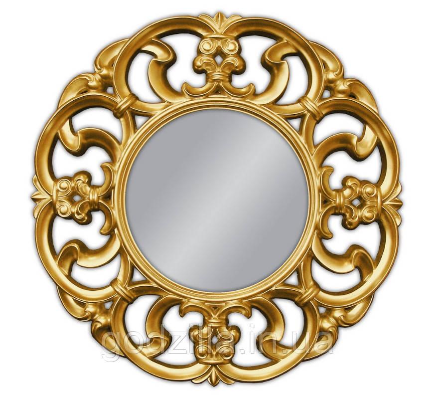 Дзеркало кругле в стилі бароко Золоте PU-087 100x100cm