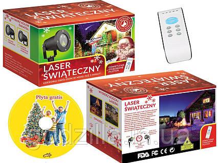 Лазерный проектор RGB 8в1 Три цвета + пульт + диск (RGB2010)