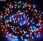Новорічна гірлянда 100 LED, 8 M, Різнобарвна,кабель 2,2 мм, фото 3