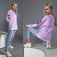 Модный молодежный женский свитшот свободного кроя из турецкой двунитки р-ры 42-48 арт. s v 173