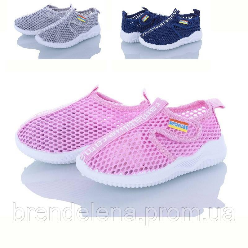 Яскраві стильні кросівки на дівчинку (р21-26). (код 4010-00)