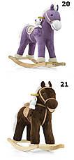 Кінь Конячка-гойдалка Milly Mally ПОНІ інтерактивний, фото 3