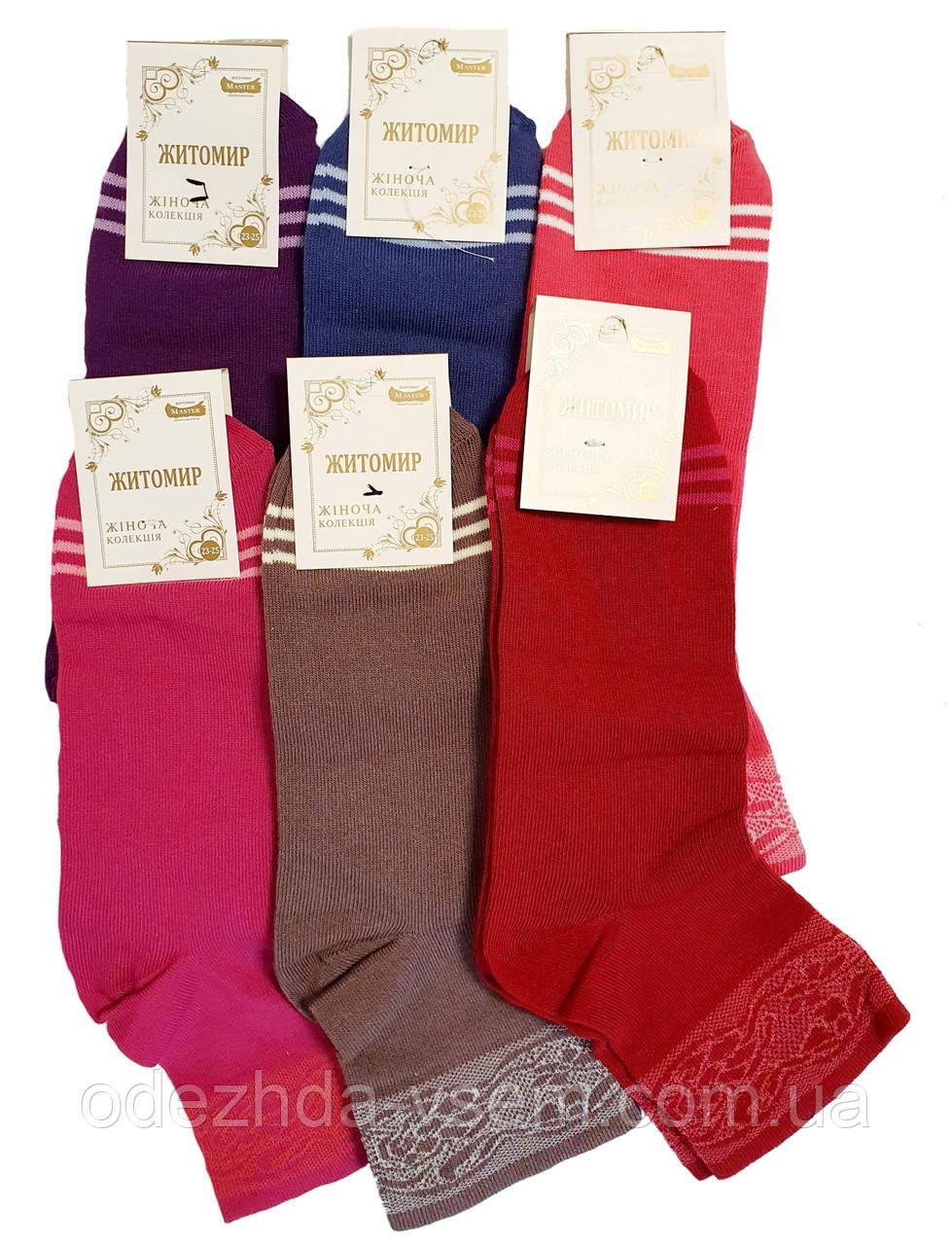Медичні жіночі шкарпетки Master