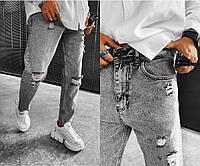 Серые мужские рваные джинсы МОМ турецкие, бойфренды молодежные широкие oversize Турция