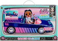 Оригинал! Игровой набор с куклой ЛОЛ Кабриолет Танцмашина LOL Surprise Dance Machine Car with Exclusive Doll