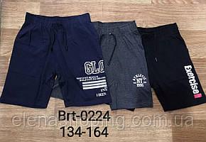Шорты трикотажные для мальчиков Glo-story, (размеры 134-164)