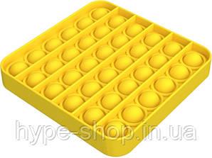 Сенсорна іграшка Pop It антистрес, квадратна жовта