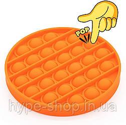 Сенсорна іграшка Pop It антистрес, кругла помаранчева