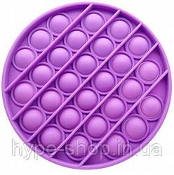 Сенсорна іграшка Pop It антистрес, кругла фіолетова