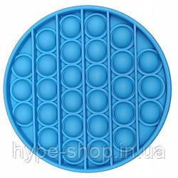 Сенсорна іграшка Pop It антистрес, блакитна кругла