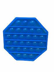Сенсорна іграшка Pop It антистрес, світять в темряві синій