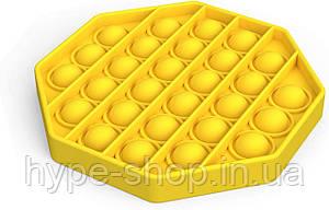 Сенсорна іграшка Pop It антистрес, ромб жовта